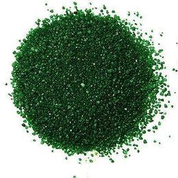 Лабораторное и испытательное оборудование - краситель бриллиантовый зеленый (порошок), 0