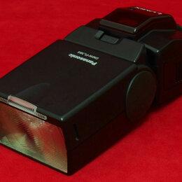 Фотовспышки - Panasonic FL360 , 0