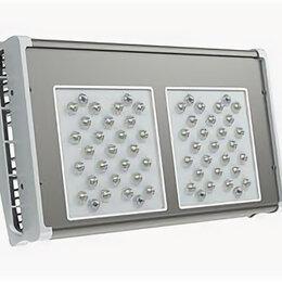 Настенно-потолочные светильники - Светодиодные Plant 2-х Модульный 70Вт 220В 50Гц, 0