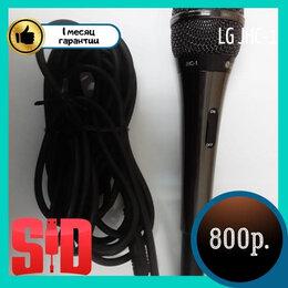 Микрофоны - Микрофоны, 0