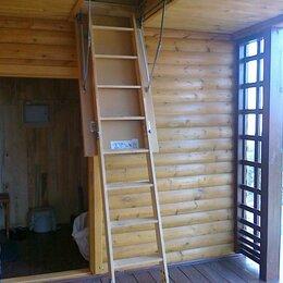 Лестницы и элементы лестниц - Лестница чердачная LWS PLUS 60х120см Fakro Факро Чебоксары, 0