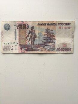 Банкноты - Банкнота, 0