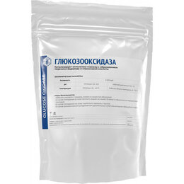 Товары для сельскохозяйственных животных - Глюкозооксидаза, 0