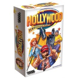 Видеофильмы - Голливуд. Режиссерская версия, 0