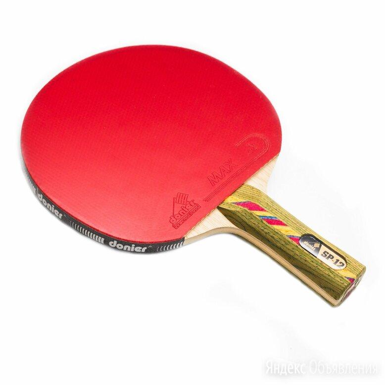 Ракетка для настольного тенниса Donier SP-12 PRO по цене 2990₽ - Ракетки, фото 0
