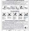 Матрас Стандарт (ППУ) h10 см по цене 3490₽ - Матрасы и наматрасники, фото 3