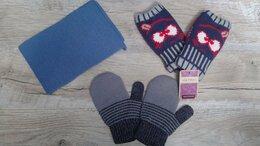 Перчатки и варежки - Варежки для мальчика, 0