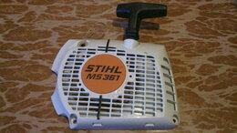 Для цепных пил - стартер для бензопил STIHL MS 361-440, 0