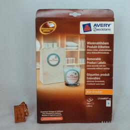 Бумага и пленка - Самоклеящияся этикетки Avery круглые диаметр 60 мм, 0
