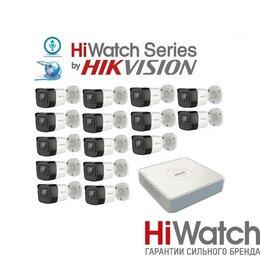 Камеры видеонаблюдения - Видеонаблюдение HiWatch Audio на 15камер 2Mxp, 0