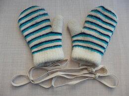 Царапки и варежки - Детские шерстяные варежки на резинке на 1-2 года, 0