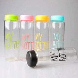 Бутылочки и ниблеры - Бутылочка My Bottle, 0