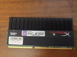 Модули памяти - Kingston HyperX T1 4GB DDR3 1600 мгц CL9, 0
