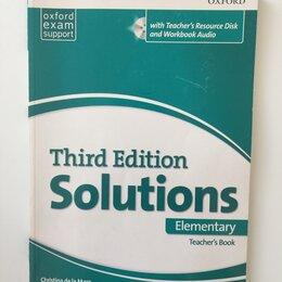 Литература на иностранных языках - Solutions Elementary Teacher's Book, 0