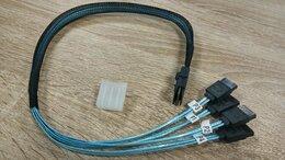 Компьютерные кабели, разъемы, переходники - Кабель mini-SAS (SFF-8087) to SATA/SAS, 0