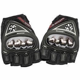 Спортивная защита - Полуперчатки Halten черные размер XL, 0