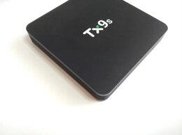 ТВ-приставки и медиаплееры -  Андроид ТВ бокс Vontar TanixTX9s, 0