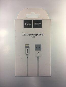 Зарядные устройства и адаптеры - Зарядные USB-кабели для мобильных устройств, 0