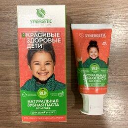 Зубная паста - Детская зубная паста новая Synergetic , 0