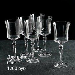 Бокалы и стаканы - Барное стекло , 0