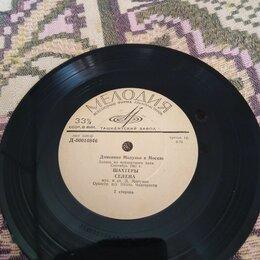 Виниловые пластинки - Виниловые пластинки 2, 17 см, 0
