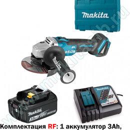 Шлифовальные машины - УШМ(Болгарка), 0