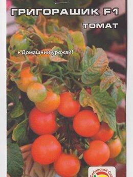 Семена - Григорашик Томат СС 15шт Сибирский сад, 0