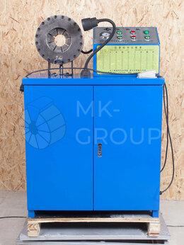 Прочие станки - Станок МК-76 (обжимной), 0