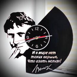 Часы настенные - Настенные часы из пластинки Владимир Высоцкий, 0