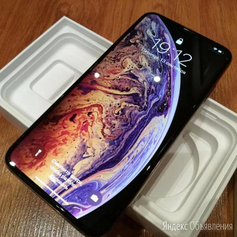 Айфон XS MAX Новый/Бесплатная доставка/Гарантия/Чек по цене 36500₽ - Мобильные телефоны, фото 0