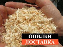 Строительные смеси и сыпучие материалы - Опилки, 0