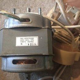 Стиральные машины - Запчасти для стиральной машины, 0