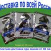 Дрожжи спиртовые Bragman Vodka по цене 170₽ - Ингредиенты для приготовления напитков, фото 0