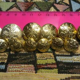 Брелоки и ключницы - Пуговицы с гербом России (Царские- Казачьи) набор, 0