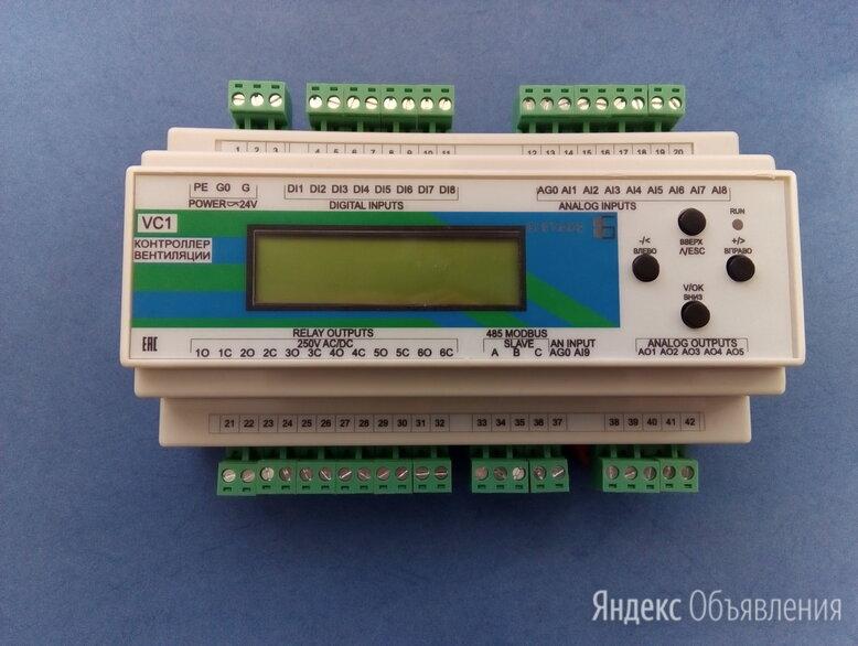 Контроллер вентиляции Elstars VC1 по цене 14999₽ - Системы Умный дом, фото 0
