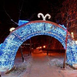 Новогодний декор и аксессуары - Световая Арка 660 см (цвет на выбор), 0