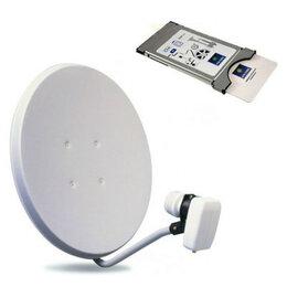 Спутниковое телевидение - Комплект НТВ ПЛЮС Full HD с CAM модулем CI+, 0
