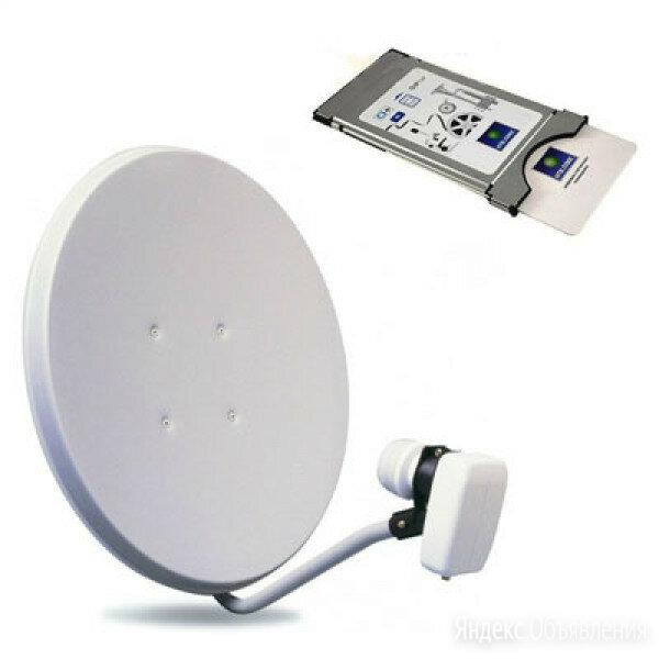 Комплект НТВ ПЛЮС Full HD с CAM модулем CI+ по цене 3700₽ - Спутниковое телевидение, фото 0