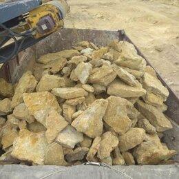 Строительные смеси и сыпучие материалы - Бутовый камень (плитняк-скальный), 0