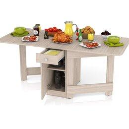 Столы и столики - Стол-книжка СО-05, 0