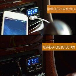 Автоэлектроника - Вольтметр цифровой автомобильный, 0