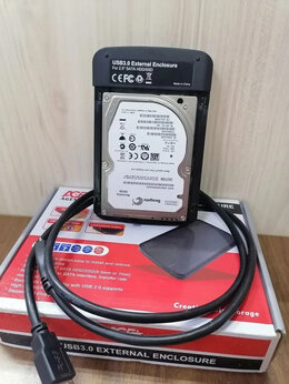 Внутренние жесткие диски - Жёсткий диск Seagate Momentus 500 gb, 0