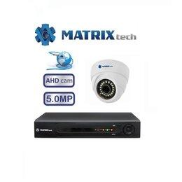Камеры видеонаблюдения - Комплект видеонаблюдения matrix на 1камеру 5Mxp, 0