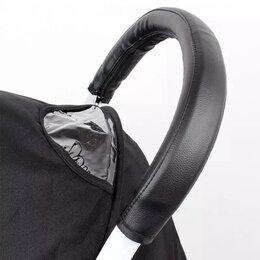 Аксессуары для колясок и автокресел - Новый универсальный чехол на ручку, бампер…, 0