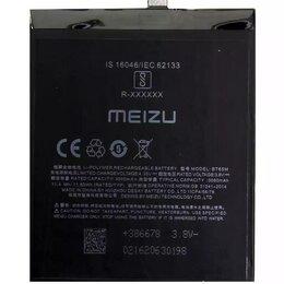 Аккумуляторы - Аккумуляторы для Meizu, 0