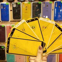 Защитные пленки и стекла - Защитные стекла для смартфонов с доставкой, 0