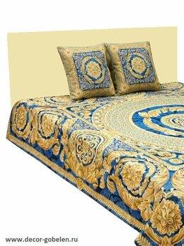 Пледы и покрывала - Версаль (синий) 235х235 см - комплект гобеленовый., 0