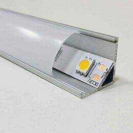 Светодиодные ленты - Профиль для светодиодной ленты, 0