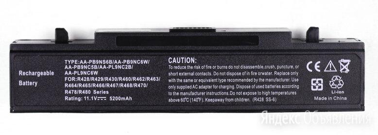 Аккумулятор для ноутбука Samsung NP-300E5A (батарея) по цене 1360₽ - Аксессуары и запчасти для ноутбуков, фото 0