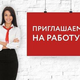 Руководители - Руководитель офиса продаж, 0